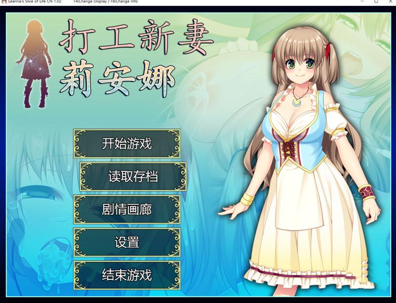 【日系RPG/汉化】经典NTR类游戏合集-7部【附存档】【3.3G】